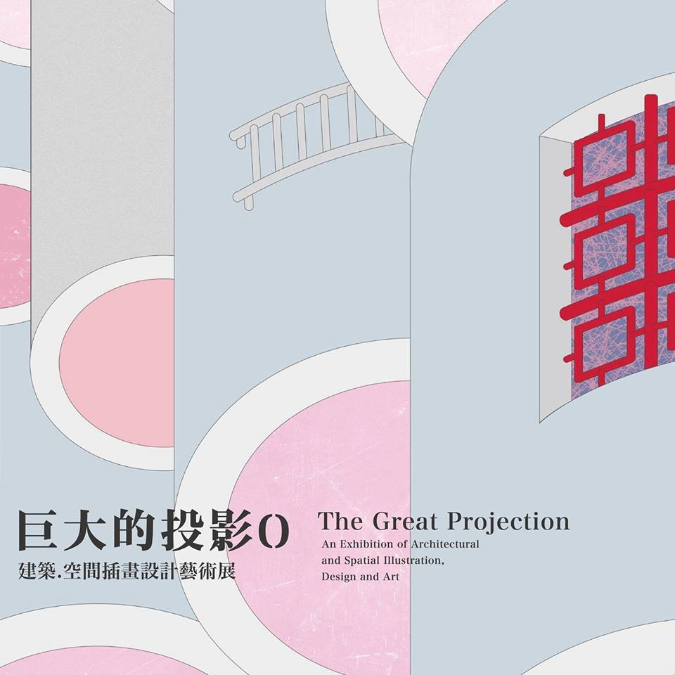 The Great Projection 0 An Exhibition of Architectural and Spatial Illustration, Design and Art